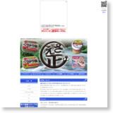 創業1983年 東京都多摩地区の釣餌問屋 (有)えさ正 ですのサイトイメージ