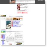釣りファンクラブ北海道のサイトイメージ