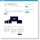 たきもと釣具店 ホームページ郡山八山田店のサイトイメージ