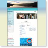 バス釣りマニアのバスフィッシング研究所のサイトイメージ