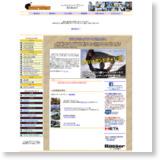 バッシンヘブン バスフィッシングツアーのサイトイメージ