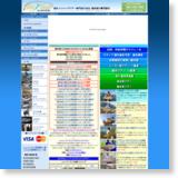 ビックトラウト フィッシングツアーのサイトイメージ