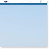 ブルーマリン 総合釣具店のサイトイメージ