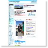 フィッシング山崎のサイトイメージ