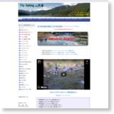 フライフィッシング大全のサイトイメージ