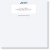 GyoNet(ぎょねっと)のサイトイメージ