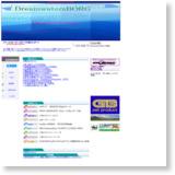 ドリームウォータースボーグの釣りレポートのサイトイメージ