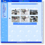 西の浦釣りセンターのサイトイメージ
