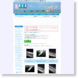 岡村屋ZERO SHOP店のサイトイメージ