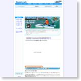 業界最安値!ツインクラフト専門ショップ 組立式ミニボート通販 釣りに最適!のサイトイメージ