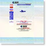 Fishing Present's 太公望のサイトイメージ