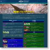 トラウトアンドキング フィッシングツアーのサイトイメージ