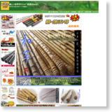 釣竿・釣具の通販は【楽しい和竿作りショップkase】のサイトイメージ