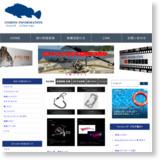釣りの総合情報サイトFishing Information/フィッシングインフォメーションのサイトイメージ