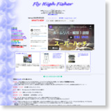 Fly High Fisherのサイトイメージ