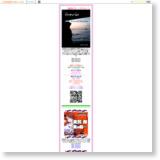 グレニアのサイトイメージ