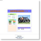 山の手BASSERのサイトイメージ