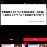 Zepp DiverCity (TOKYO)