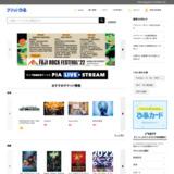 チケットぴあ&渋谷タウンインフォメーション