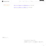 Soup Stock Tokyo LUCUA大阪店
