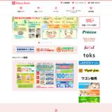 プレッセプレミアム東京ミッドタウン店