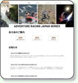 http://www.adventurerace.jp/