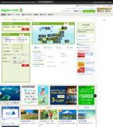 宿・ホテル予約 国内・海外旅行 総合旅行サイト【楽天トラベル】