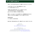 http://www.diy-tool.com/