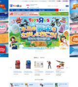 トイザらス・ベビーザらス|The Official Toys