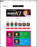 http://www.junglejapan.com/products/av/dvdfab/dvd/