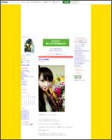 http://ameblo.jp/aaayaka-ono/