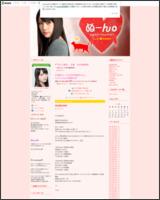 http://ameblo.jp/shiho-sd/