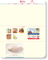 http://www.amatake.co.jp/