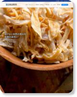 http://www.heiwa-food.co.jp/