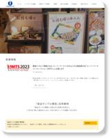 http://www.iwasaki-bei.co.jp/