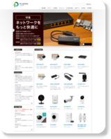 http://www.planex.co.jp/