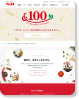 http://www.sbfoods.co.jp/