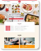 http://www.so-food.co.jp/
