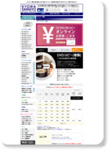 http://www.kyowainet.co.jp/products/dvd-rd.html