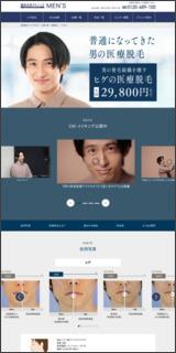 http://www.s-b-c.net/lp/bodycare-mens2.html