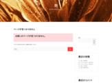 http://kai-resort.jp/%e3%83%9b%e3%83%86%e3%83%ab%e4%b8%80%e8%a6%a7/hotel-balithai-%e9%ab%98%e5%b0%be%e5%ba%97/