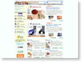 http://www.catalog-shopping.co.jp/