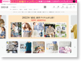 http://www.cecile.co.jp/