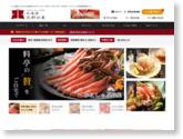 http://www.hokusen.co.jp/