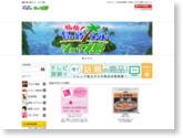 http://www.shopjima.com/