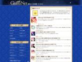 http://goisu.net/Ranking/