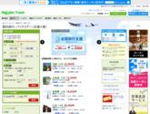 http://travel.rakuten.co.jp/package/