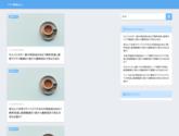 http://www.blogdeco.jp/