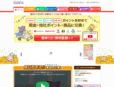 http://www.cmsite.co.jp/