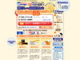 http://www.hikkoshi-tatsujin.com/